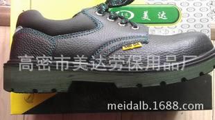 厂家批发安全鞋 防砸安全鞋 耐磨安全鞋 聚氨酯安全鞋