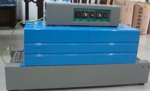 BS260*150收缩机,收缩包装机,热收缩机,远红外线收缩机