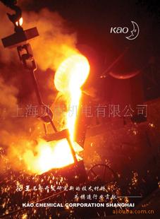 代理优质呋喃树脂碱酚醛树脂等,日本专家技术支持.