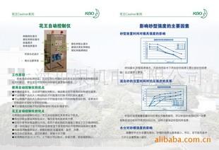 代理上海花王呋喃树脂,碱酚醛树脂等(图)