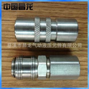 厂家推荐 XPDN03液压接头 卡套液压焊接接头