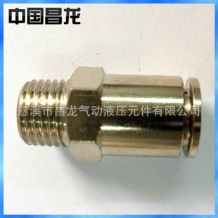 批量供应 接头 金属接头 气管接头 汽车气管接头 快插接头