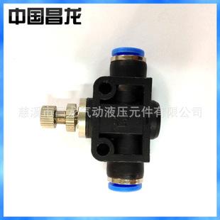 塑料接头 塑料块插 气管接头 气动接头 三通气管接头
