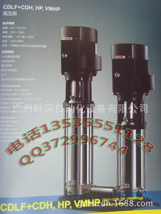 CNP南方泵CDL2-2LSWSC CDL3-25 CDLF4-10 CDLF8-13 CDLF12-9