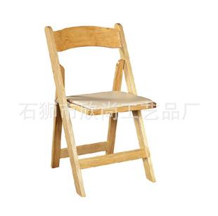 家居折叠椅办公靠背椅餐椅