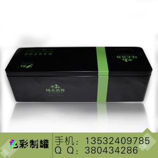 【马口铁盒】供应长方形马口铁盒 马口铁盒厂家定制磨砂马口铁盒