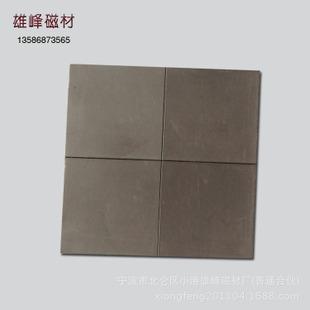 供应橡胶磁,橡胶磁片,橡胶磁PVC,软磁橡胶磁,背胶橡胶磁