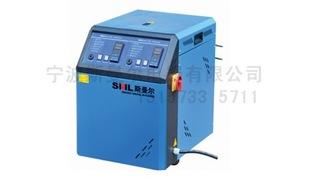 油式模具恒温机 模具控温机 模温机 注塑模温机