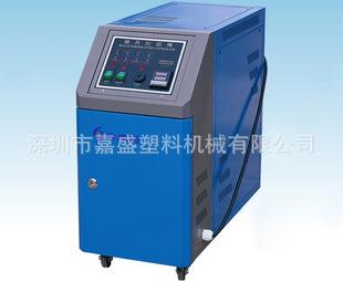 深圳模温机 9KW水式模温机 模具恒温机 注塑模温机 油式模温机