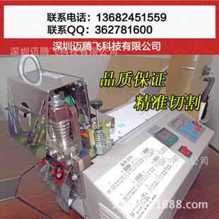 全自动冷热一体机 热切冷切均可一机多用 电脑裁切机热切机冷切机