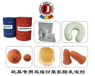 上海盛居聚氨酯软泡厂家直销
