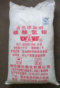 供应潍焦集团食品级碳酸氢铵-碳铵