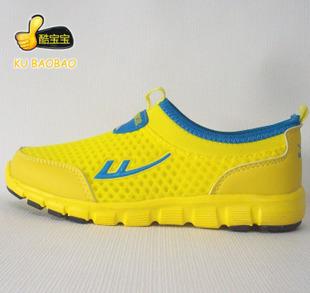 厂家直销男童鞋批发女童鞋低价库存整单处理清仓货源充足款多质优