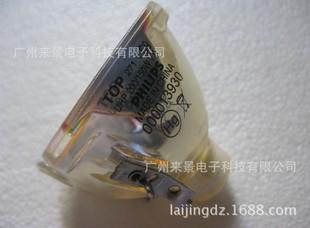 三洋:PLC-XU73,PLC-XU83 PLC-SU70,PLC-XE40投影机灯泡
