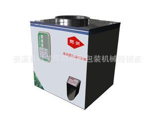 微电脑多功能 旋转式称重分装机 分装机 称重分装机