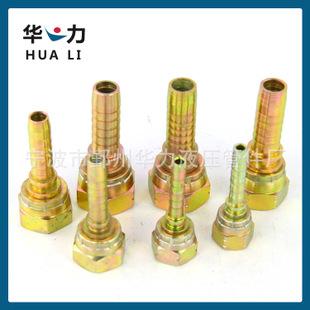 紧固件批发 国标公制内螺纹接头029镀铜用机械工业液压软管芯子