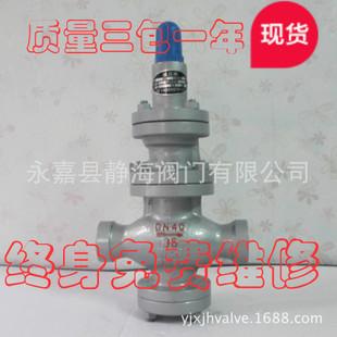 厂家直销Y13H型内螺纹活塞式蒸汽铸钢减压阀