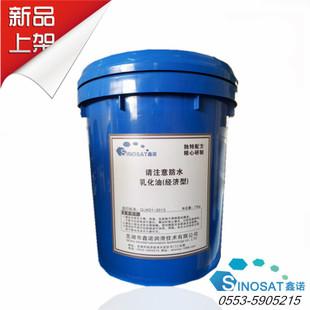 润滑油厂家供应乳化油 防锈乳化油 经济型乳化油 无味乳化油
