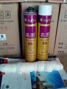 供应名图枪管一体式发泡胶900克 聚氨酯泡沫胶堵漏发泡剂