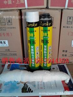 供应尊客聚氨酯泡沫填缝剂 聚氨酯发泡粘结剂