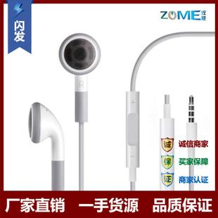 厂家直销苹果4耳机 MP3耳机 入耳式 包装苹果耳机 iphone4耳机
