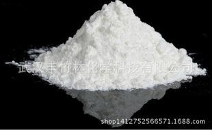 1-(2-甲氧基苯基)哌嗪氢溴酸盐 100939-96-6 乌拉地尔中间体