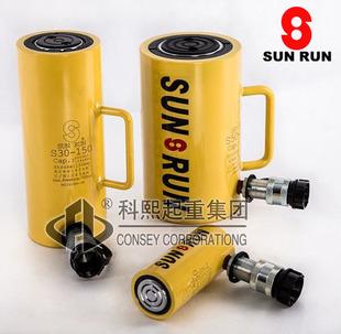 台湾巨轮兴SUNRUN千斤顶 爪式千斤顶 液压拉马 手动泵