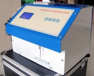 大量现货 特价 牛奶分析仪 乳品分析仪 乳成份分析仪