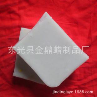 [优]合成蜡 软蜡微晶蜡 优质合成蜡 块状蜡厂家批发 量大从优