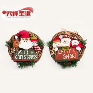 提莫圣诞开心鬼价格_波比皮肤圣诞玩偶价格_圣诞树价格