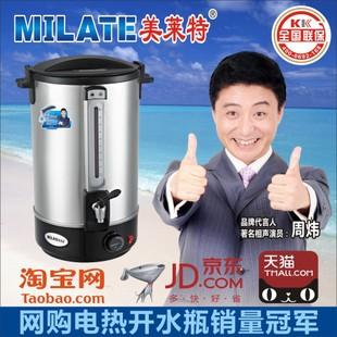 不锈钢开水桶 电热开水桶