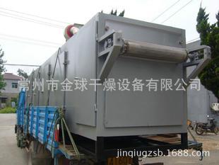 带式干燥机  固化剂带式干燥机   异氰尿酸三缩水甘油酯干燥机