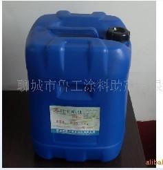 水性涂料疏水剂   涂料助剂    荷叶疏水剂