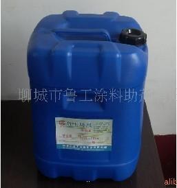供应水性涂料疏水剂   荷叶疏水剂    涂料助剂   山东聊城