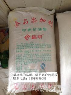 食用松香、食用松香甘油酯   郑州海川化工龙8国际|娱乐场