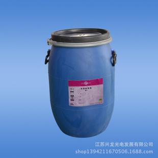 丙烯酸树脂BH固体丙烯酸树脂 水性丙烯酸树脂 热塑性丙烯酸树脂