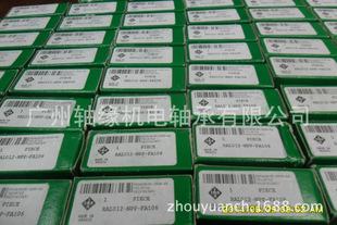 供应RAL012NPP-FA106,GB-88,S3KDD,B-34,10R.320/32C,ST253745