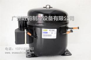 供应全新KONOR 上海珂纳 GPY16AF 大功率R134a 冷柜软饮柜压缩机