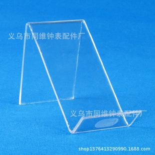 透明手机架 手机座 手机展架 手机托架 手机展示架  厂家批发