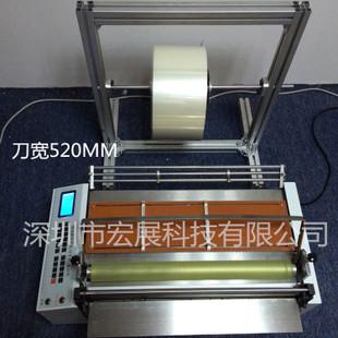 防震气泡膜裁切机 包装泡膜裁切机 PVC膜裁切机 裁切机厂家