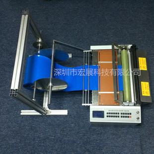 全自动裁切机 气泡膜裁切机 包装膜裁切机 气泡包装膜裁切机