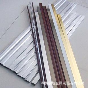 厂家直销铝合金装饰条 中空玻璃装饰条 中空玻璃装饰条