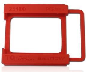 2.5转3.5硬盘架 2.5寸硬盘SSD固态硬盘支架 2.5寸转3.5寸硬盘托架