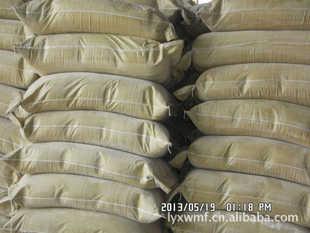 厂价批发木粉纸粉香粉木塑木粉生态木粉-木质纤维