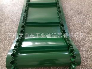 裙边挡板输送带 pvc裙边挡板输送带厂家 江苏大自在供应