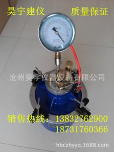CA-3型直读式混凝土含气量测定仪/直读式砼含气量测定仪