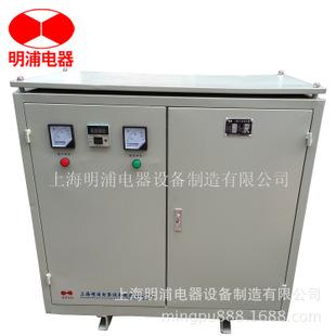 明浦专业生产 SG/SBK 三相干式隔离变压器 100%全铜 380变220