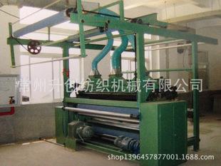 供应PP丙纶 纺粘熔喷无纺布设备 收集成网帘滚筒