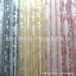 【厂家直销】富贵花剪花窗纱窗帘布艺 窗帘纱 价格优惠 质量保证