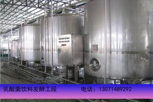 果汁饮料设备|茶饮料设备|饮料设备生产厂家|饮料灌装机
